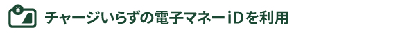 id_coment.jpg