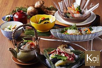 【11月末まで】「秋の味覚 松茸」が存分に味わえる松茸御膳♪