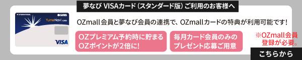 ozrenkei_banner.jpg