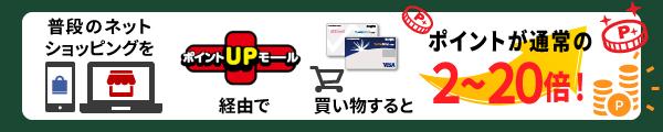 pointupmall_banner.jpg