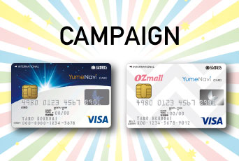 Apple Payまたは Google Pay 新規設定で2,000円分のお支払いがタダ!♪