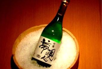 【旬味市場の季節便】特別純米酒「夢現人(あらばしり)」限定500本受付開始!!