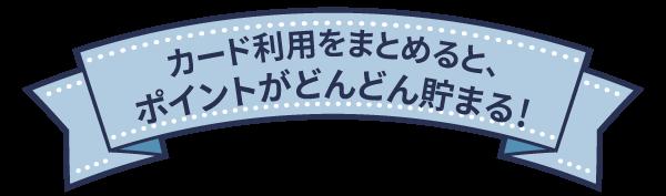 title_visasiharai.png