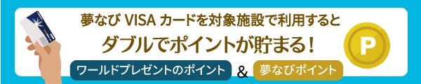 wpoint_banner.jpg