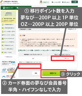 WP2_2.jpg