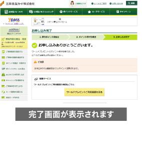 WP2_3.jpg
