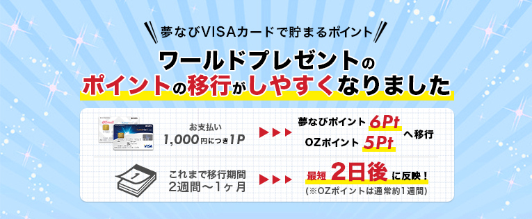 top_visual_ph52.jpg