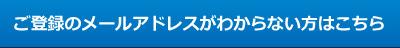 mail_con.jpg